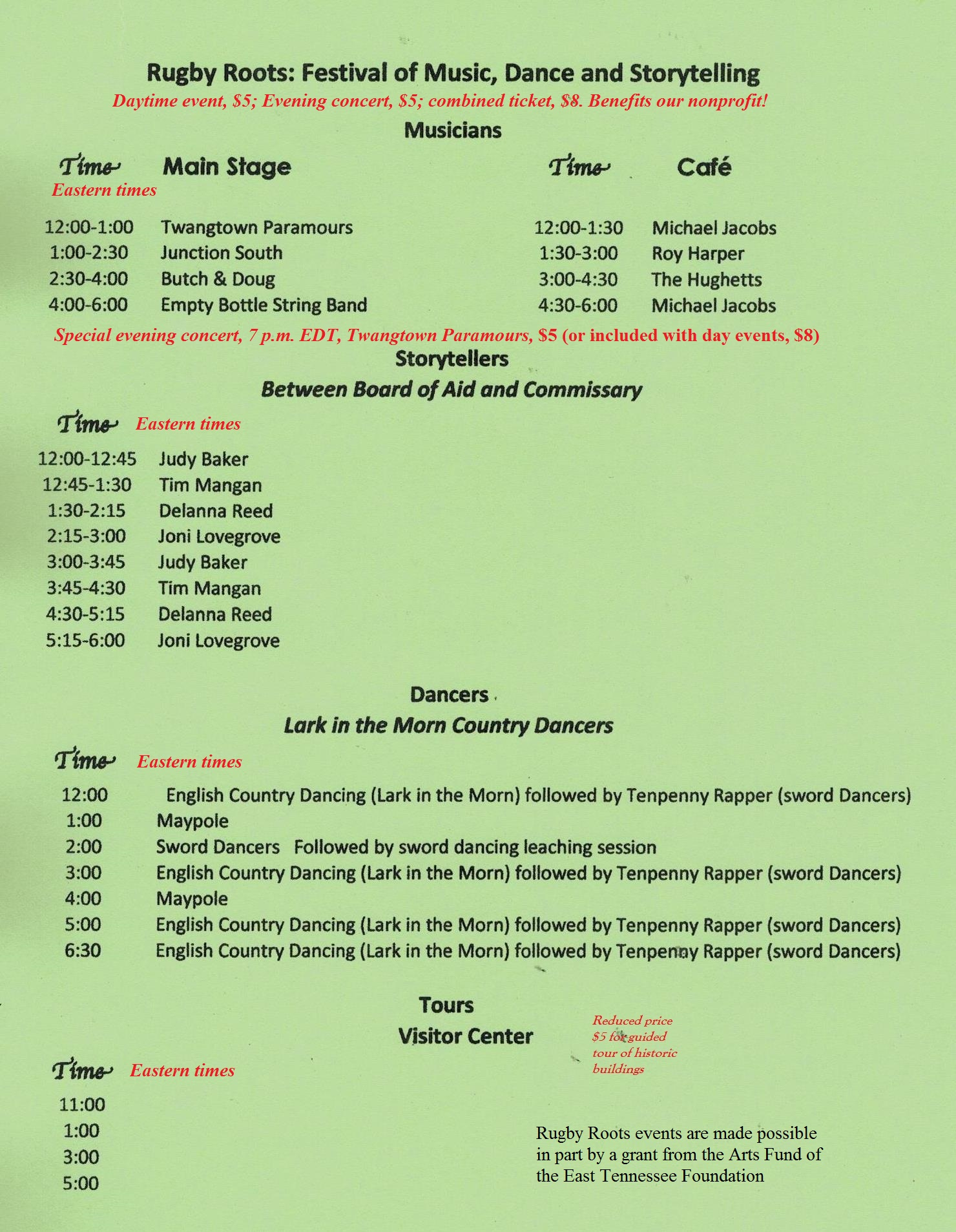 Empty bottle string band 5 23 historic rugby for Tekerala org time table 2015